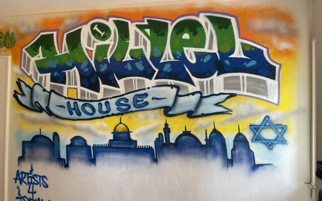Mural of Jerusalem and GCSU mascot created by Artists 4 Israel.