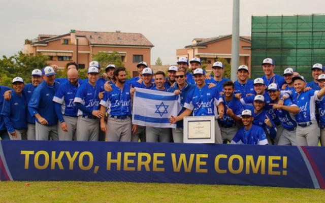 Courtesy of Jewish National Fund // Israeli Olympic baseball team celebrates qualifying for the Tokyo games.