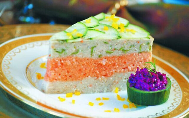 """Photo by John Uher/""""Kosher by Design"""" // Tri-color gefilte fish terrine is a unique holiday recipe."""