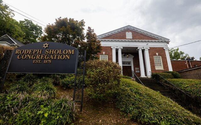 Congregation Rodeph Sholom on East First Street in Rome, Ga.