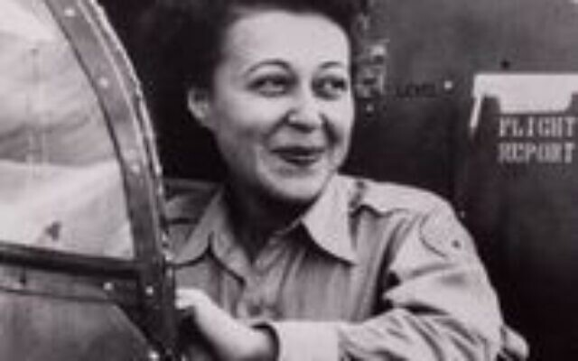 Congressional Gold Medal winner Evelyn Greenblatt Howren (July 28, 1917 – February 9, 1998) was born in Atlanta in 1917, saved money to pay for her own flying lessons, and in 1942 entered the first class of Women Air Service Pilots during World War II. (Courtesy of The Breman Museum)