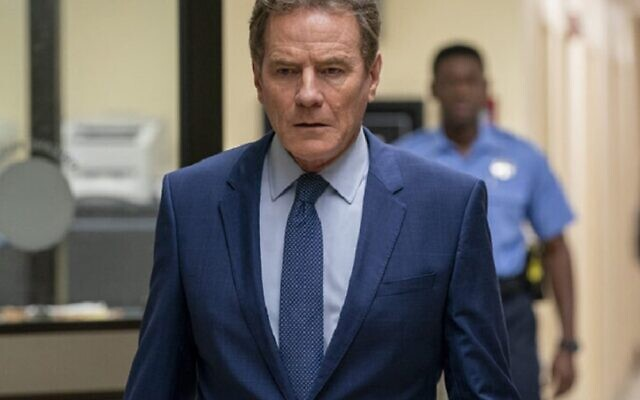 """The new Bryan Cranston film, """"Jerry and Marge Go Large"""" was shot in Atlanta this summer."""
