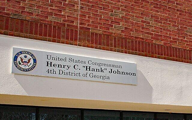 "Congressman Hank Johnson called the $1 billion for Iron Dome resupply an ""exorbitant emergency request."""