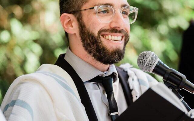 Associate Rabbi Sam Blustin joined AA in 2020.