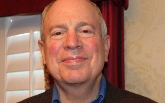 Rabbi Albert Slomovitz