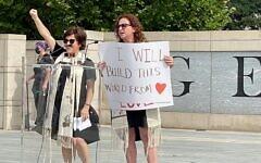 Joanie Shubin and Melanie Nelkin attended the rally downtown.