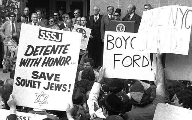 Jewish students rally in support of Soviet Jewry during a speech by US president Gerald Ford outside the Yeshiva of Flatbush in Brooklyn, NY, in 1976. (photo credit: AP)