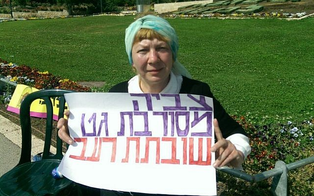 In May 2017, Zvia Gordetsky launched a hunger strike outside the Knesset after being refused a religious bill of divorce for 17 years (Courtesy)