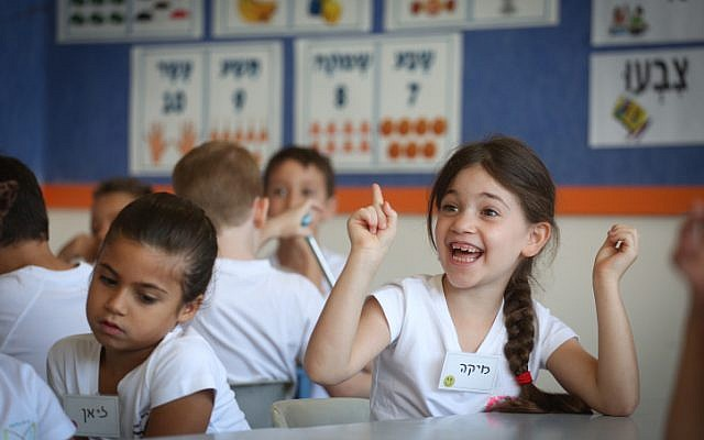 First grade students sit in a classroom on their first day of school at the Borohov school in Givatayim, September 1, 2017. (Miriam Alster/Flash90)