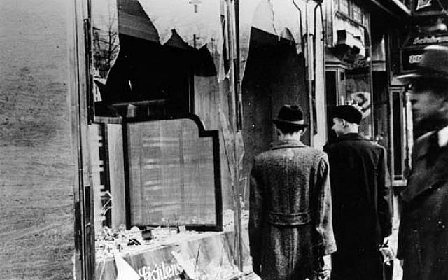 The aftermath of the 'Kristallnacht' pogrom in Germany, November 1938 (public domain)