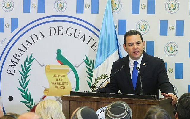 Guatemala President Jimmy Morales speaks during the official opening ceremony of the Guatemala embassy in Jerusalem on May 16, 2018. (Marc Israel Sellem/Pool)