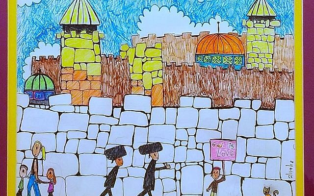 A child's drawing of Jerusalem. (Courtesy, Sarah Tuttle-Singer).