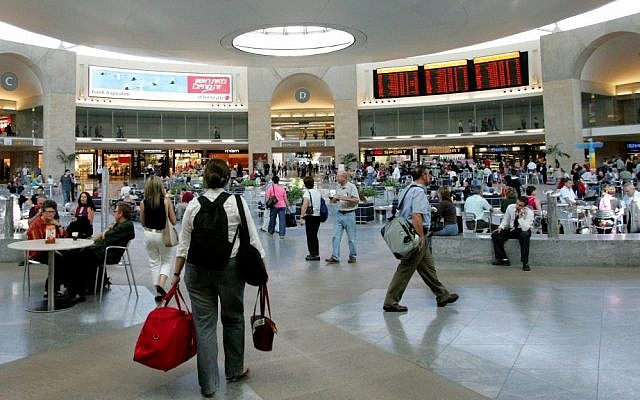 Ben Gurion airport's Duty-Free mall (Moshe Shai/Flash90)