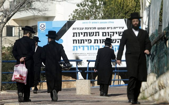 Illustrative photo of ultra-Orthodox residents in Beit Shemesh (photo credit: Uri Lenz/Flash90)