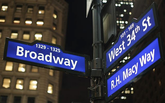 Illustrative photo of New York City. (Kobi Gideon / FLASH90)