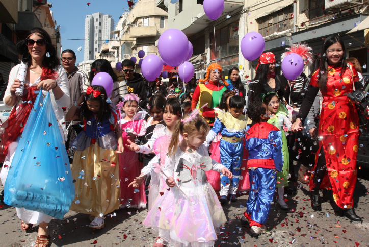 Google brings Purim alive | Alon Meltzer | The Blogs