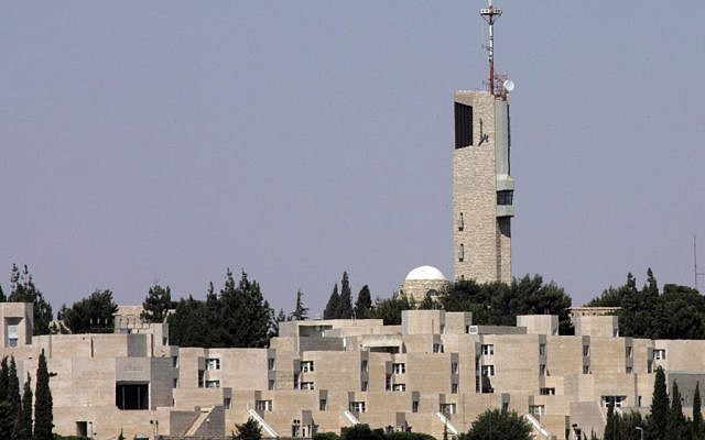 Mount Scopus campus of The Hebrew University in Jerusalem (Nati Shohat/Flash90)