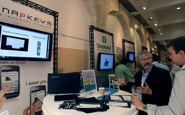 Start-ups display their technologies at a high-tech event in Jerusalem (Photo credit: Kobi Gideon / Flash90)