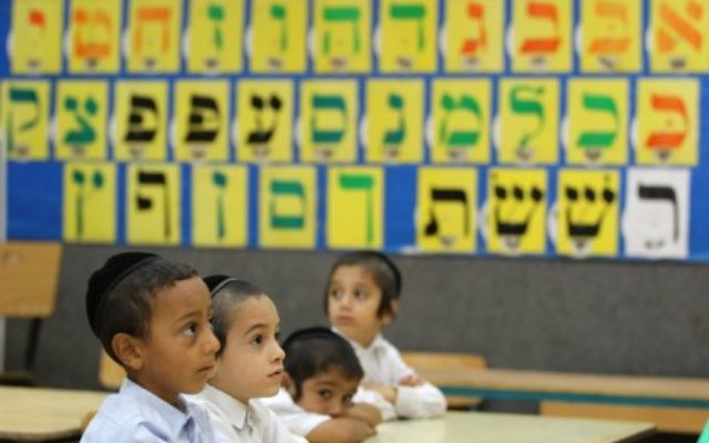 Children in a classroom at a government-funded Jewish school in Jerusalem. (Nati Shohat/Flash90)