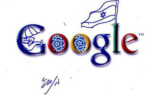 Benjamin Netanyahu's Google-doodle (photo credit: courtesy of PMO)