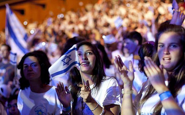 Illustrative. Birthright participants at one of the organization's Mega events, gathering thousands at Jerusalem's International Convention Center (Dudi Vaknin/Flash 90)