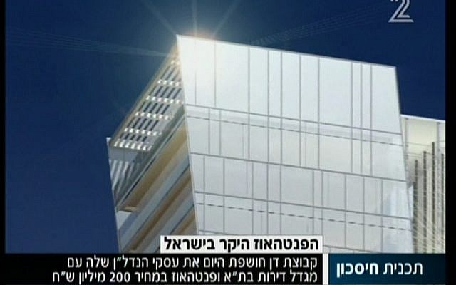 An artist's rendition of a luxury apartment tower set to be built in the heart of Tel Aviv (screen capture: Channel 2)