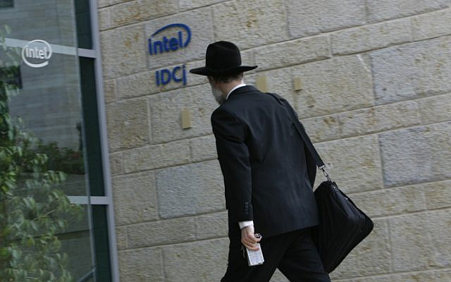 An ultra-Orthodox man enters the Intel high-tech compound in Jerusalem. (photo credit: Miriam Alster/Flash90)