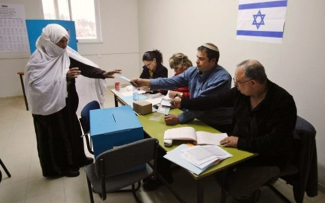 Voting on Israeli election day.