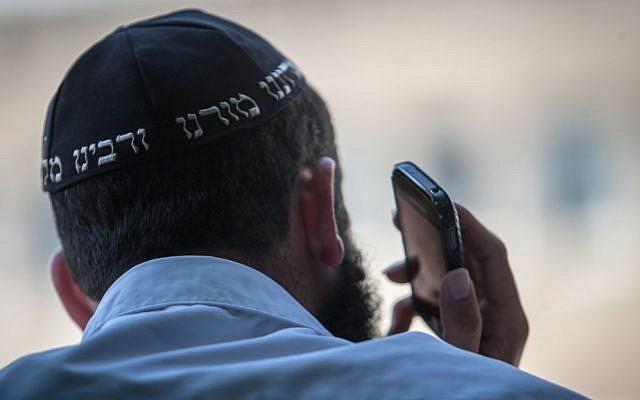 A man with a cellphone (illustrative photo: Uri Lenz/Flash90)