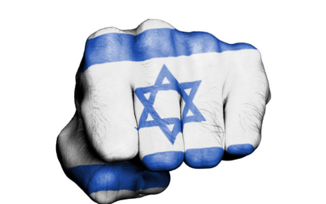 Why do I unflaggingly advocate for Israel? Because somebody has to stand up and speak out on its behalf. (fist image via Shutterstock)