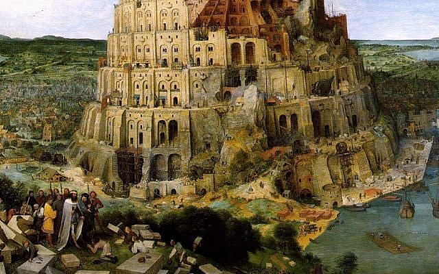 I have no idea what you're talking about. From Pieter Bruegel the Elder's The Tower of Babel (circa 1563)