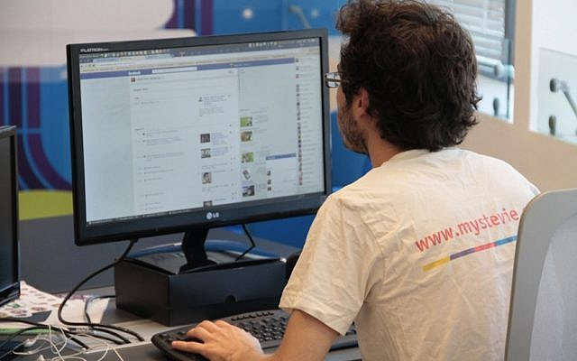 At work in an Israeli accelerator (Photo credit: Courtesy)