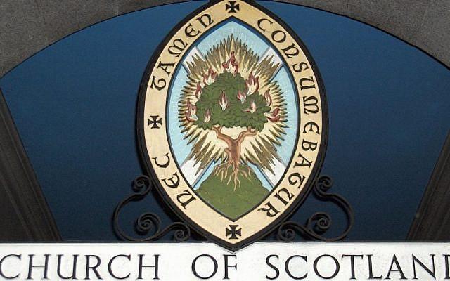 Church of Scotland official 'burning bush' emblem (photo credit: Church of Scotland official)