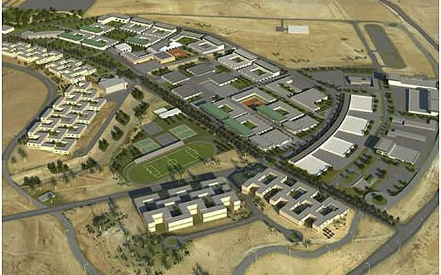 Projected aerial view of the IDF's advanced technology and training facilities near Beersheba (Courtesy: Ministry of Development for the Galilee and Negev)