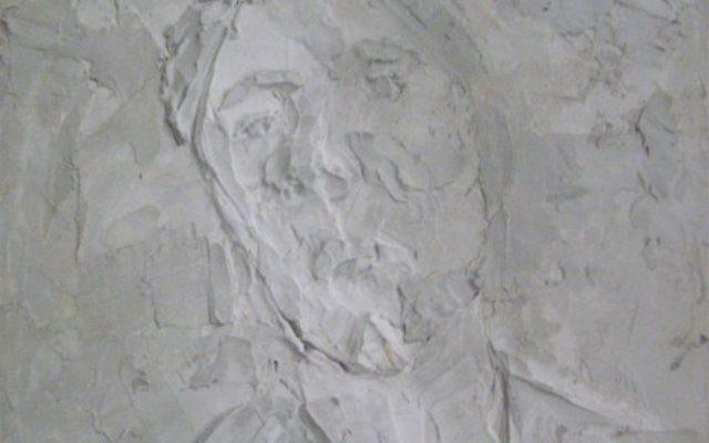 "Lea Laukstein, ""Self-Portrait""  concrete and flooring 45.5 cm X 45.5 cm"