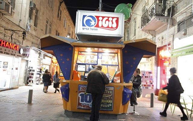 An illustrative photo of a Mifal Hapayis lotto booth in Jerusalem (photo credit: Miriam Alster/Flash90)