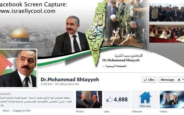 Screen grab of the Facebook page of Mohammad Shtayyeh. Image Credit: Israellycool.com