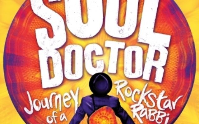 See the Broadway Musical!! http://souldoctorbroadway.com/