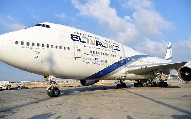 Illustrative photo of a Boeing 747 El Al plane (Yossi Zeliger/Flash90)