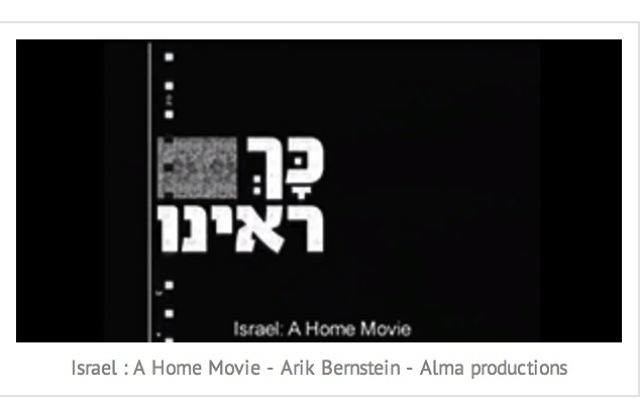 Israel a Home Movie. Credit: Screen Shot
