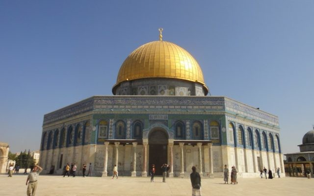 Dome of the Rock (south side)