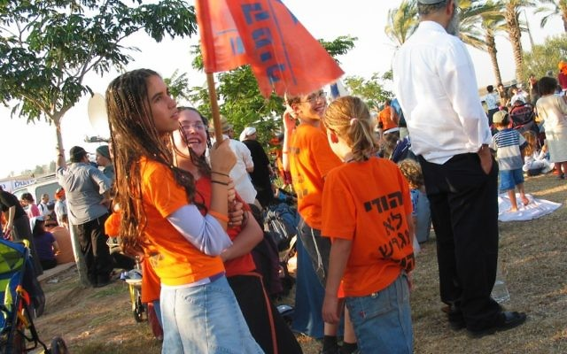 Demonstrating for Gush Katif just one month before the expulsion.