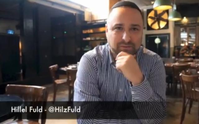 Hillel Fuld at Jem's (screenshot: YouTube)