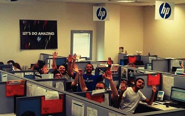 Staff at HP Israel Customer Solutions Center (Photo credit: HP)