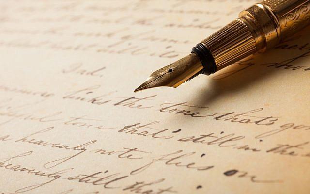 Handwritten letter (Handwritten letter image via Shutterstock)