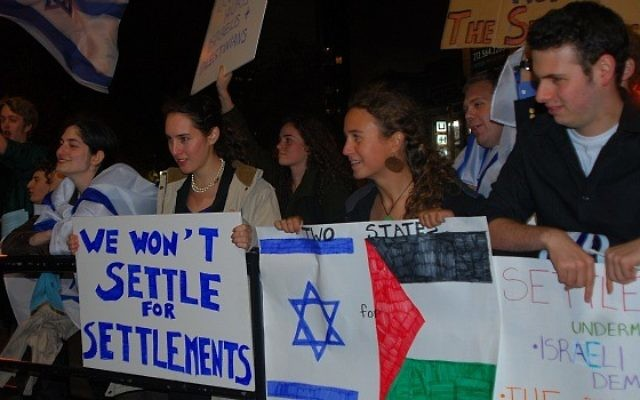 For these students, attacking the settlements comes first (Courtesy, J Street U)