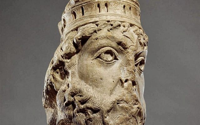 Head of King David, ca. 1145. France, Paris, Cathedral of Notre-Dame