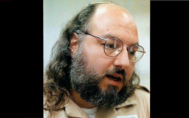 File photo of Jonathan Pollard, 1998. (AP/Karl DeBlaker/File)