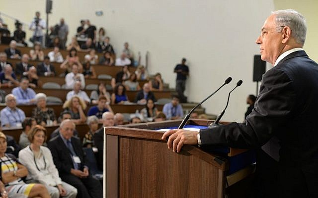Prime Minister Benjamin Netanyahu speaks at a conference at the Institute for Counter-Terrorism at the Interdisciplinary Center Herzliya, Thursday, September 11, 2014 photo credit: Kobi Gideon/GPO/FLASH90)