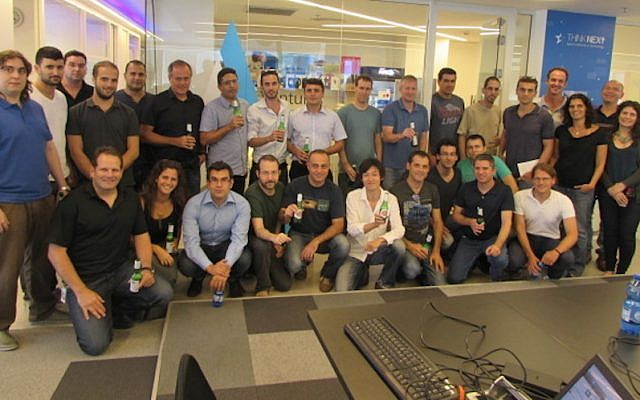 Entrepreneur members of the Microsoft Ventures Accelerator in Tel Aviv on their first day of work (Photo credit: Courtesy)